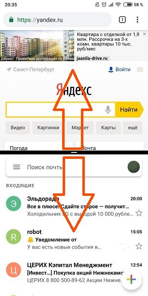 размеры экрана MIUI