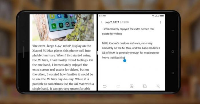 Xiaomi разделение экрана