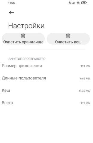 Как удалить Ютуб с телефона Xiaomi – фото 8