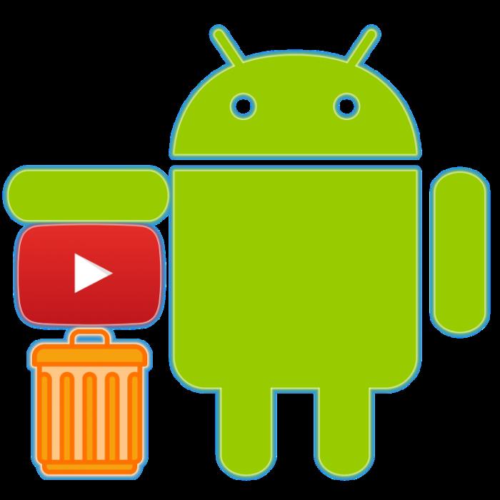 Как удалить Ютуб с телефона Xiaomi – фото 14
