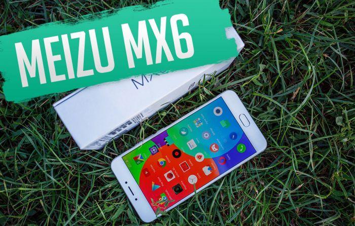 Meizu MX6: обзор смартфона тяготеющего к флагманам, но с дисбалансом в деталях – фото 1
