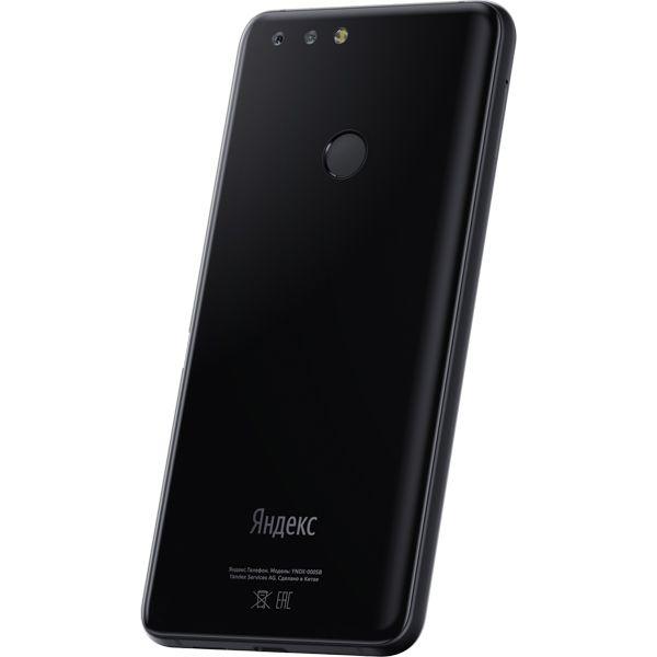 Стали известны характеристики и цена Яндекс.Телефон – фото 2