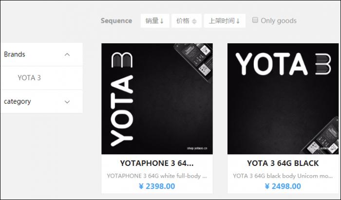 Названы ценники на Yota 3 – фото 2
