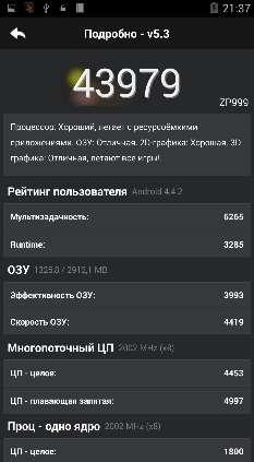 zopo-zp999-screenshots-1