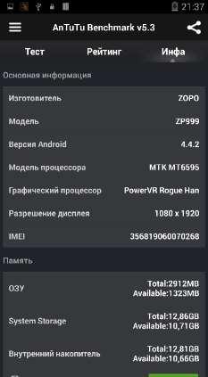 zopo-zp999-screenshots-3