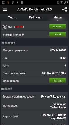 zopo-zp999-screenshots-4