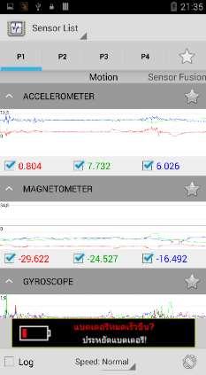 zopo-zp999-screenshots-6