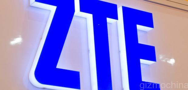 США ввел запрет на поставку продукции для ZTE – фото 1