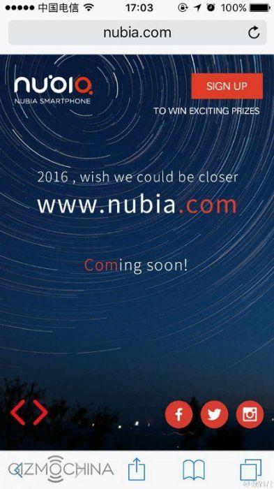 nubia.com