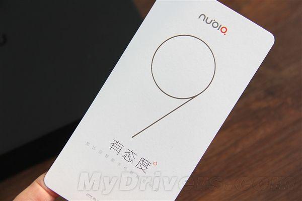 zte-nubia-z9-box-3