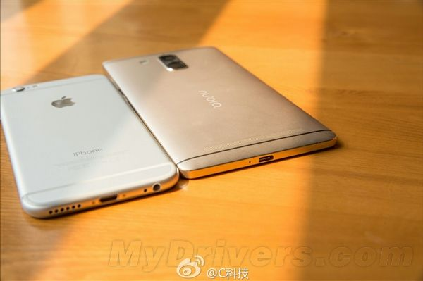 zte-nubia-z9-max-metall-shell-2
