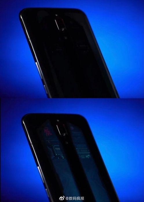 ZTE предложит нажать на кнопку и сделать тыльную панель смартфона прозрачной – фото 1