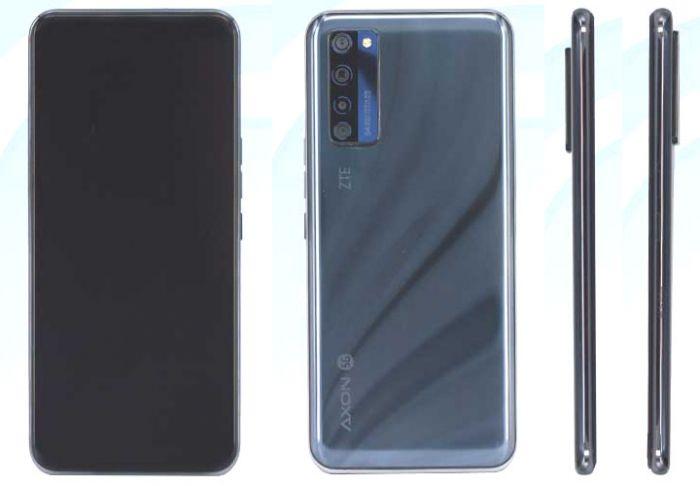 ZTE Axon 20 будет представлен в следующем месяце – фото 1