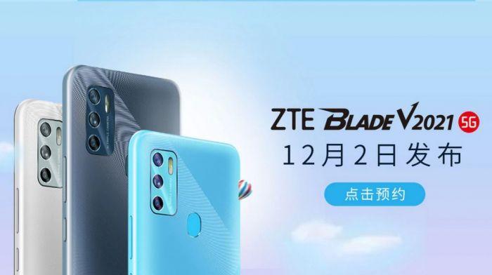 ZTE Blade V2021