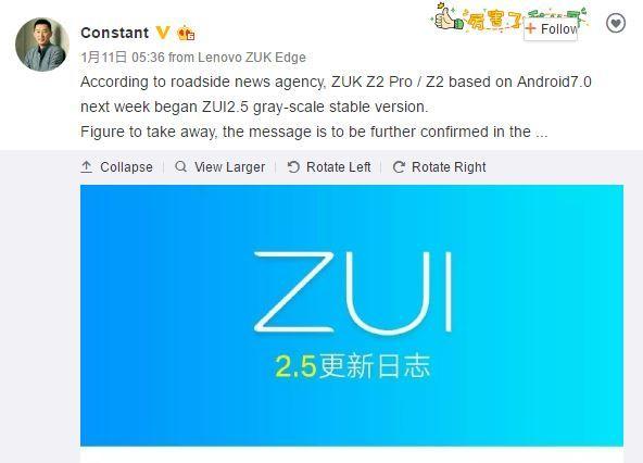 Android 7.0 Nougat придет на ZUK Z2 Pro и Z2 на следующей неделе – фото 1