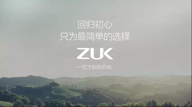 zuk_z1_pervyy_render_-1