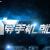 Фаблет Honor Note 8 с 6,6-дюймовым дисплеем представят  1 августа