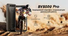 Улучшенный защищенный смартфон Blackview BV5500 Pro всего за $89.99