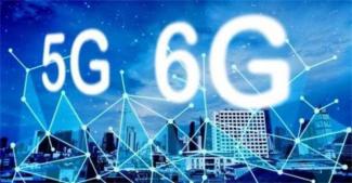 Пока мы ждем 5G, Huawei приближает 6G