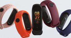 Xiaomi Mi Band 5 получит ряд новых функций