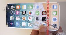 Видео: как может выглядеть iPhone 13