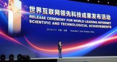 Лэй Цзюнь рассказал о 5G-смартфоне, развитии компании и будущих аккумуляторах