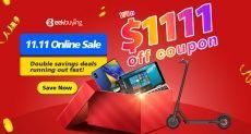 Распродажа Nubia Z17 Lite в рамках празднования Дня холостяка на Geekbuying