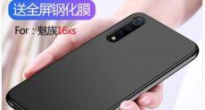 Рассекретили характеристики Meizu 16Xs