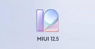 Xiaomi ищет бета-тестеров для MIUI 12.5 Global. Кто первым получит обновление