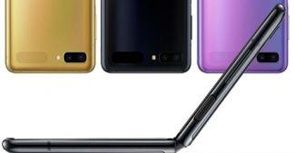 В Сеть утекли технические характеристики Samsung Galaxy Z Flip 3