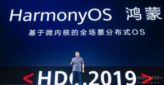 Первая бета-версия HarmonyOS для смартфонов будет показана еще раньше – 16 декабря