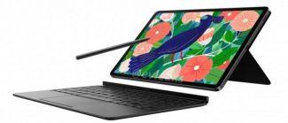 Новый планшет от Samsung все-таки не получит сканер отпечатков пальца под дисплеем