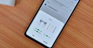 Отставание звука на смартфонах Xiaomi