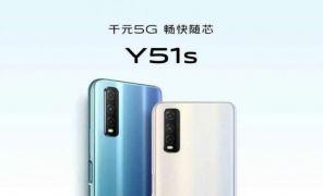 Vivo представили новинку Vivo Y51s на Exynos