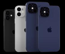 Неужели подешевеет? Ходят слухи, что iPhone 12 будет стоить меньше 650 долларов на старте продаж