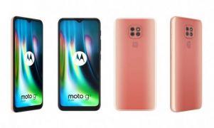 Motorola представила бюджетник Moto G9 Play на рынке Европы