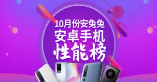 Король свержен: Snapdragon 865 отныне не самый мощный чип в мире Android