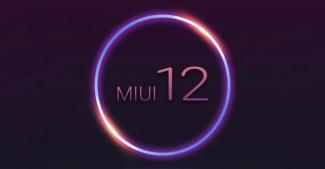 Установите на свой Android-смартфон новые живые обои из MIUI 12 прямо сейчас