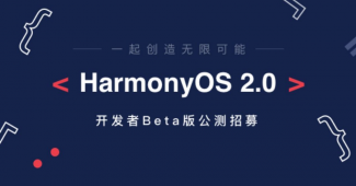 Harmony OS предлагает поддержку Google-сервисов