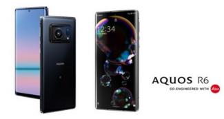 Как у Huawei: Sharp Aquos R6 получит оптику Leica и весьма занятную камеру