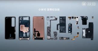 Xiaomi показала, как работает мегабыстрая беспроводная зарядка в Mi 10 Ultra