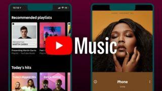 Google разделит студийные записи и видео с YouTube в приложении YouTube Music
