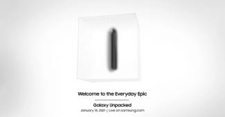 Samsung подтвердили дату презентации линейки Samsung Galaxy S21