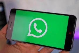 WhatsApp добавит возможность просматривать и удалять ненужные файлы