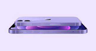 Представлены iPhone 12 в новом цвете и поисковый трекер AirTag