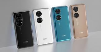 Слили характеристики Huawei P50, P50 Pro и P50 Pro+