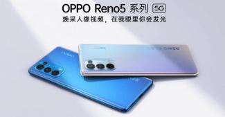 Новый сертификат показал, что Oppo Reno5 скоро появится на глобальном рынке