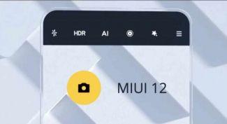 Слух: Xiaomi добавят функционал от Google Camera в родное приложение камеры MIUI