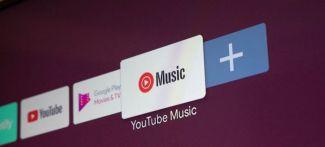YouTube Music получил очередное обновление для Android TV