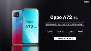 На сайте Geekbench появилась страница нового смартфона OPPO A72 с поддержкой 5G